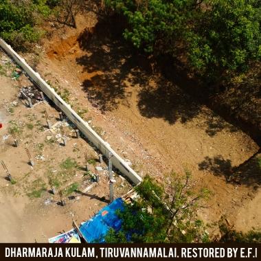 Dharamaraja Kulma 4