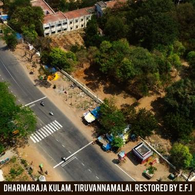Dharamaraja Kulma 5